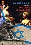 The Lions of Tarshish DVD